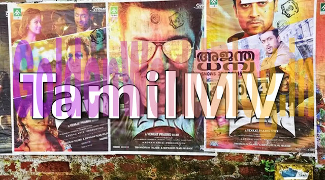 TamilMV 2020 - TamilMovieRockers New Telugu Movies Download