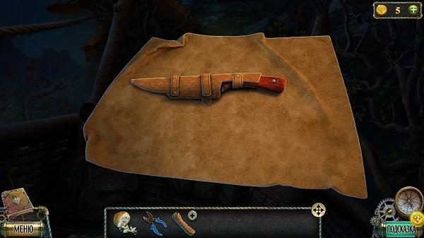 в свертке забираем нож в игре тьма и пламя 3 темная сторона