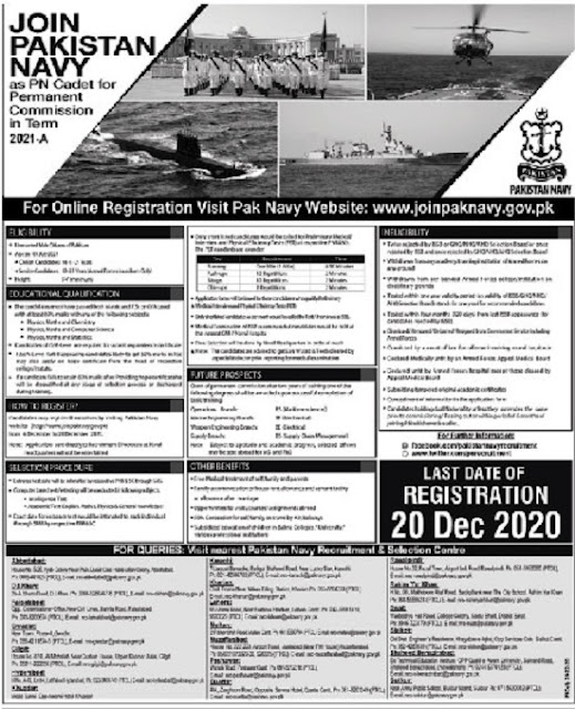 join-pak-navy-as-permanent-commission-jobs-2020-advertisement-registration-online