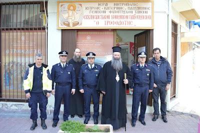 Παραδόθηκε βοήθεια σε είδη που συγκέντρωσε εθελοντικά το προσωπικό της Γενικής Περιφερειακής Αστυνομικής Διεύθυνσης Κεντρικής Μακεδονίας
