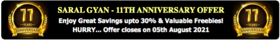 Saral Gyan 11th Anniversary Offer