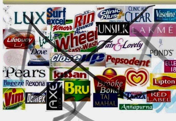 Boycott HINDUSTAN UNILEVER products