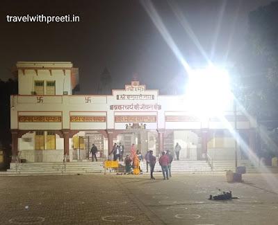 Hanuman Mandir Civil Lines Allahabad - हनुमान मंदिर सिविल लाइंस इलाहाबाद