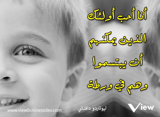 حكم ومواعظ بالصور 4