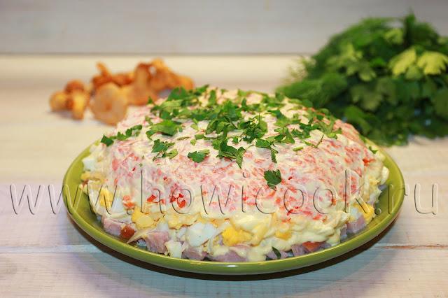 рецепт салата мужской каприз