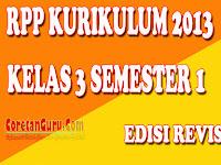 Download RPP Kelas 3 SD Kurukulum 2013 Revisi Terbaru Semester 1 Lengkap