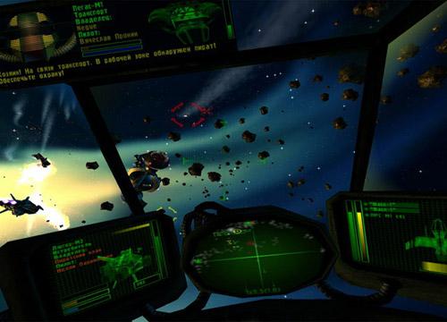 لعبة حرب الفضاء Star Raid مجانا