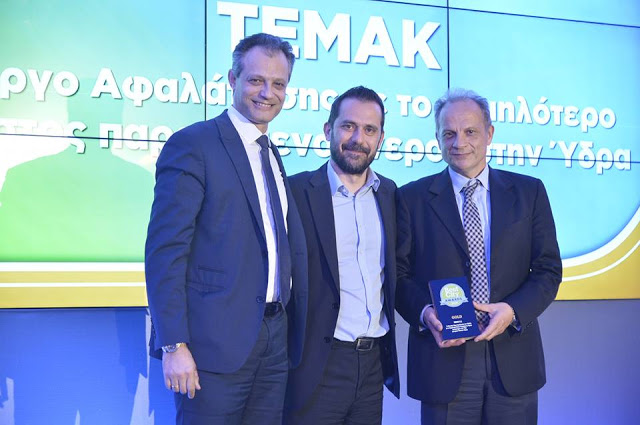 Χρυσό Βραβείο των Best City Awards 2018 για το έργο αφαλάτωσης θαλασσινού νερού στην Ύδρα