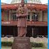 सरसों अनुसंधान केंद्र सेवर भरतपुर (सरसों अनुसंधान निदेशालय सेवर भरतपुर)