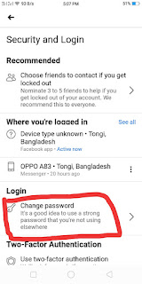 ফেসবুকের পাসওয়ার্ড চেঞ্জ করবেন যেভাবে ! How To Change Facebook Password