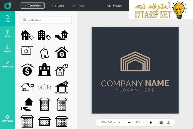 برنامج DesignEvo-Logo Maker