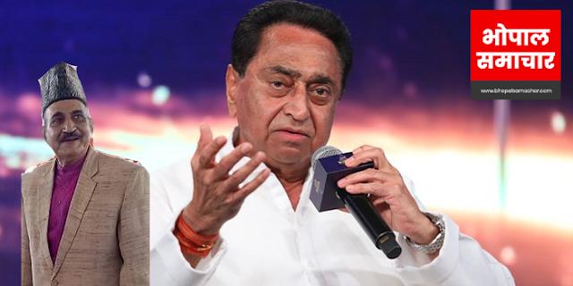 KAMAL NATH को कांग्रेस का राष्ट्रीय अध्यक्ष बनाने की मांग उठी