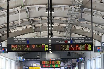 新宿行き臨時が表示される品川駅横須賀線の電光掲示板