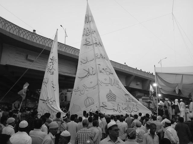अल्लाहच्या गगनभेदी घोषणेत ईद ए मिलाद साजरा,भिवंडीत हजारो मुस्लिम बांधव एकत्र