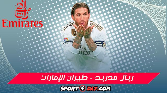 2. ريال مدريد - طيران الإمارات (70 مليون يورو)