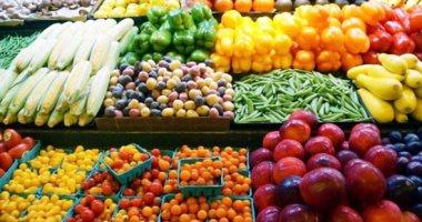 أسعار الخضروات اليوم سوق العبور للجملة