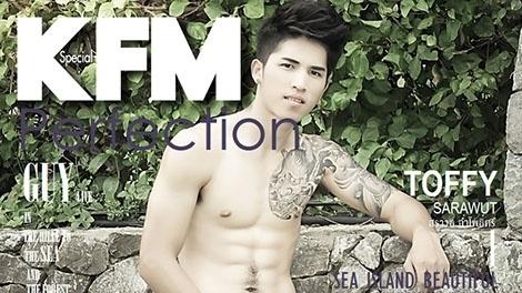 KFM Special 25
