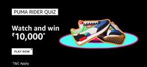 Amazon Puma Rider Quiz
