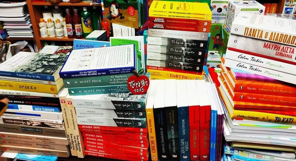 Ξάνθη: Η Δήμητρα Πυργελή για το «Είμαστε το βιβλιοπωλείο ΣΟΥ»