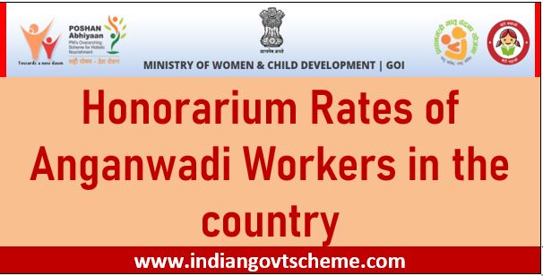 honorarium+rates+of+anganwadi+workers