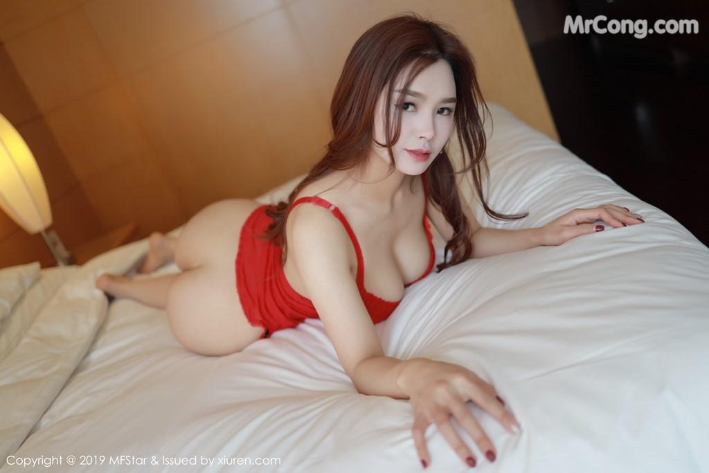 Image MFStar-Vol.185-201712-MrCong.com-017 in post MFStar Vol.185: 胡润曦201712 (41 ảnh)