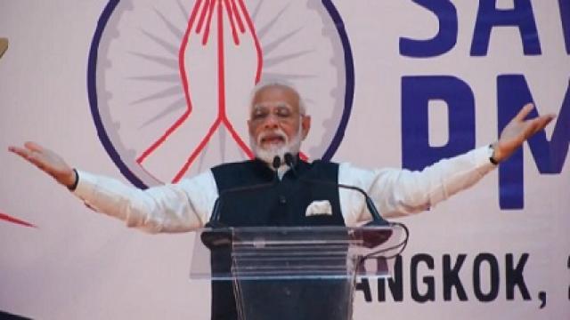 PM मोदी ने बैंकॉक में भी किया अनुच्छेद- 370 का जिक्र