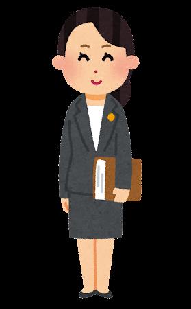 弁護士のイラスト(女性)