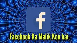 Facebook Ka Malik Kon hai