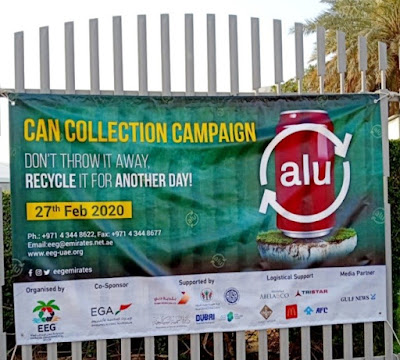 emirates environmental group can collection campaign