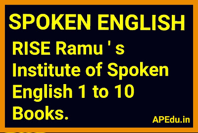 How to learn English  The importance of spoken English.