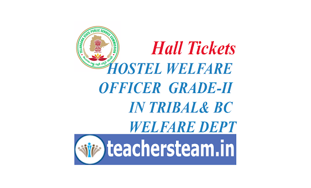 hall Tickets Hostel Welfare