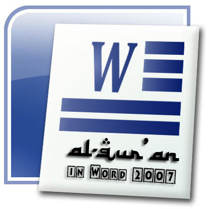 Quran in ms word 2. 2 download (free) howto. Exe.
