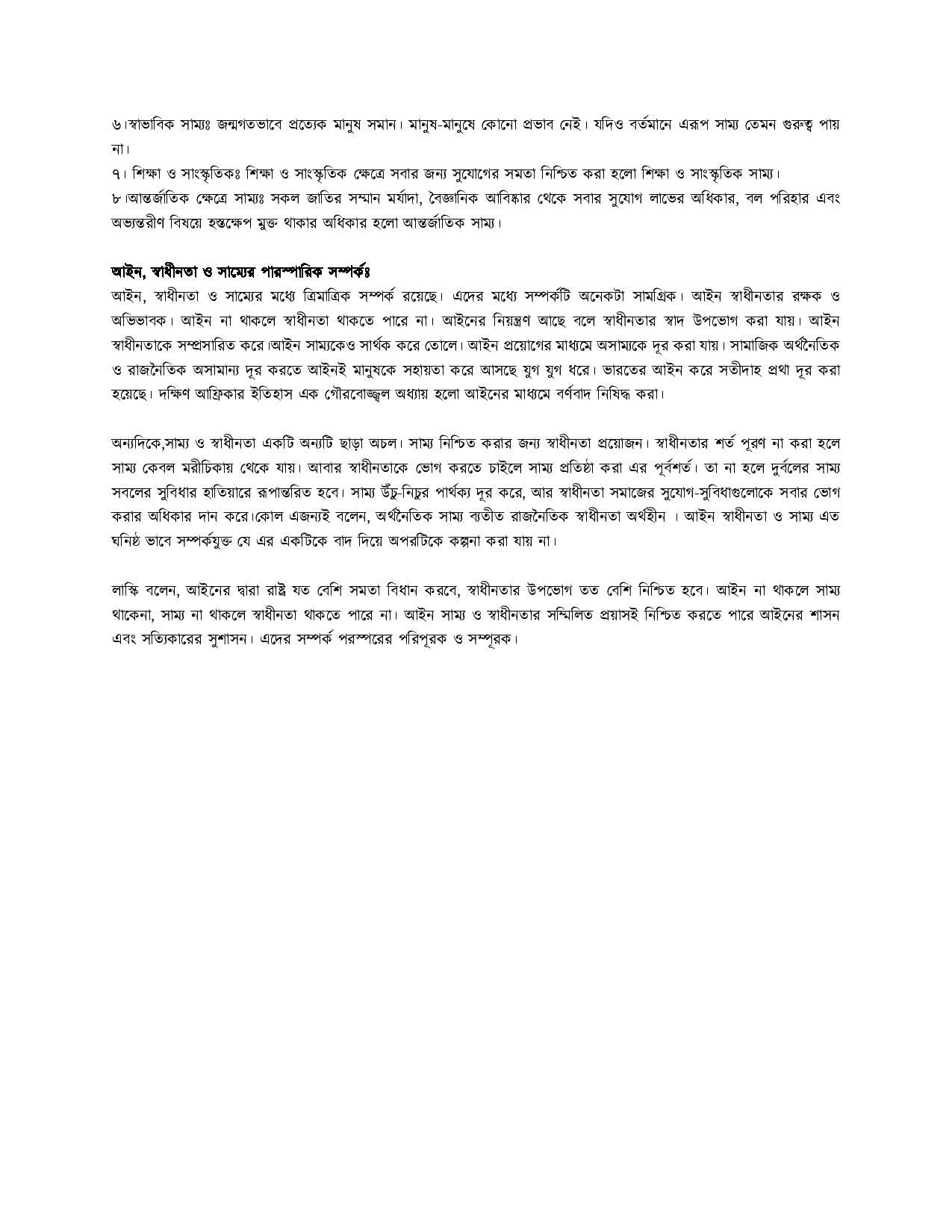HSC Civics Assignment Answer