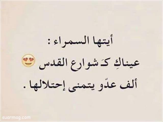 احلى بوستات للفيس بوك مكتوبه 14 | Best written Facebook posts 14