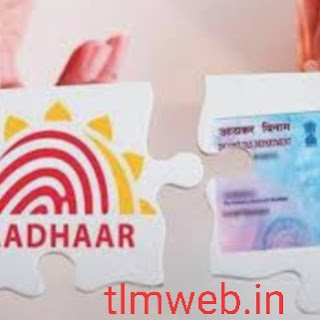 Link Aadhar and Pan
