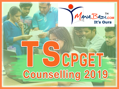 TS CPGET Counselling 2019