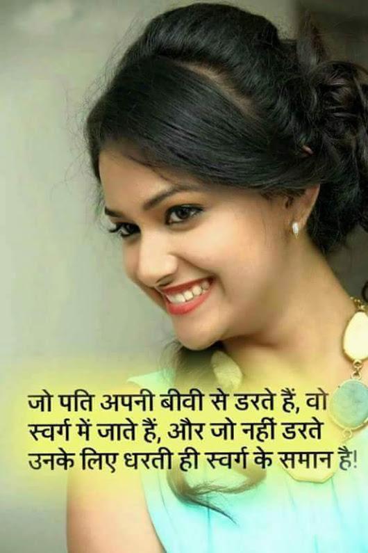 hindi images love shayri sb creator