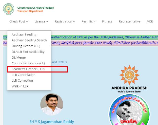 Driving Licence in Andhra Pradesh