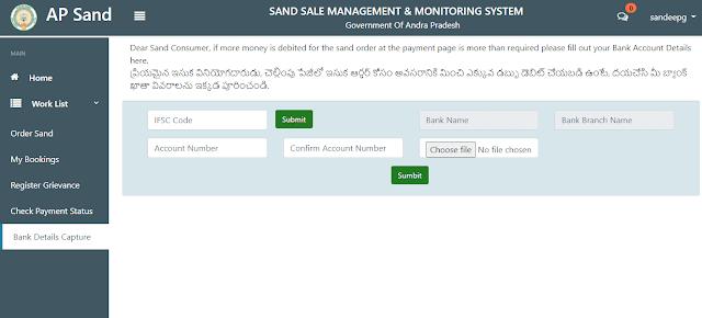 ap sand online bank details capture