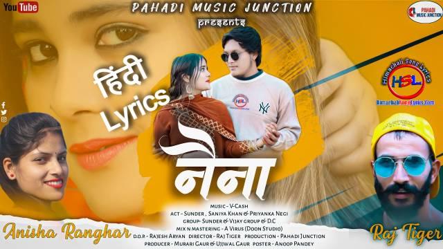 Naina Song Lyrics - Raj Tiger : नैना