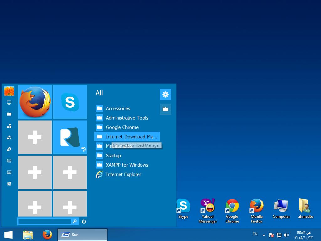 برنامج تحويل ويندوز xp الى 7