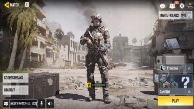 لعبة Call Of Duty Mobile تتوفر للاندرويد والايفون أول الشهر القادم