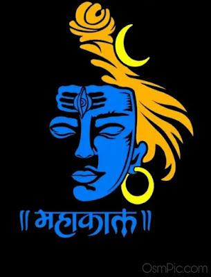 Lord Mahakal Images