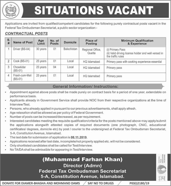 https://www.jobspk.xyz/2019/10/federal-tax-ombudsman-secretariat-fto-islamabad-jobs-25-oct-2019-latest-advertisement.html
