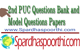 2nd PUC Chemistry Questions Bank and Model Questions Papers 2021
