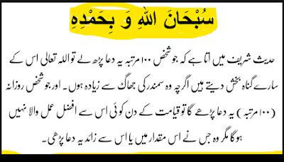 Pinterest Subhan'Allah Wa Bihamdihi Subhan'Allahi Azeem
