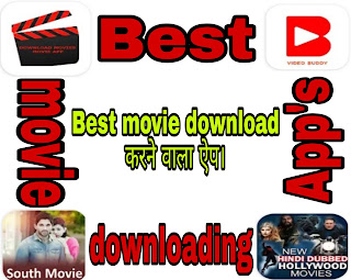 Movie download karne wala app.