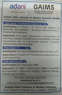 GAIMS INVITES APPLICATIONS