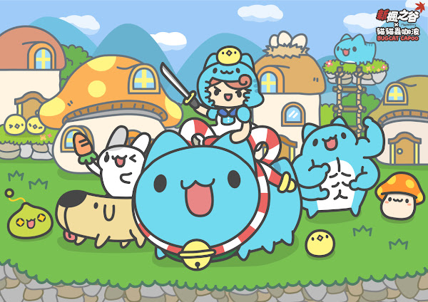 《新楓之谷》首次台灣獨家IP合作、「貓貓蟲咖波」3月31日聯名啟動