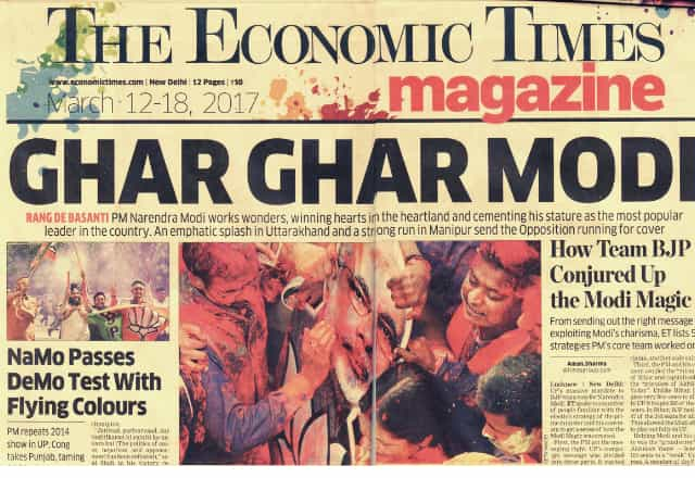 Best Business Newspapers In India The Economic Times WealthyEra